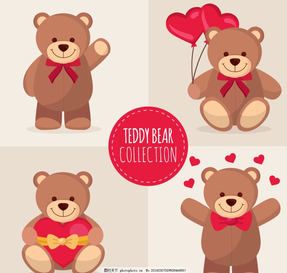 卡通玩偶熊 可爱 卡通 泰迪熊 玩具熊 熊 爱心 心形 心型 情人节 节日