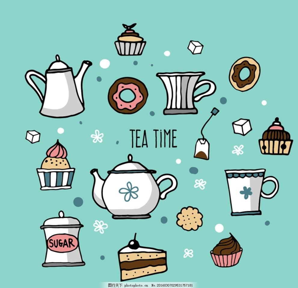 下午茶插画 下午茶图标 手绘下午茶 甜甜圈 茶壶 茶 甜点 饼干 茶叶袋