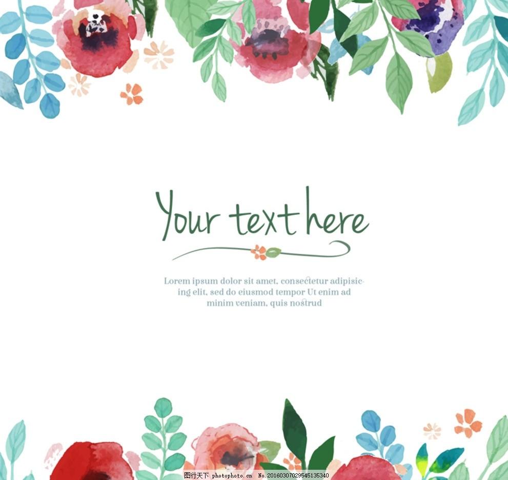 花卉边框 水彩 花朵 花枝 彩绘 植物 树枝 枝条 装饰 插画