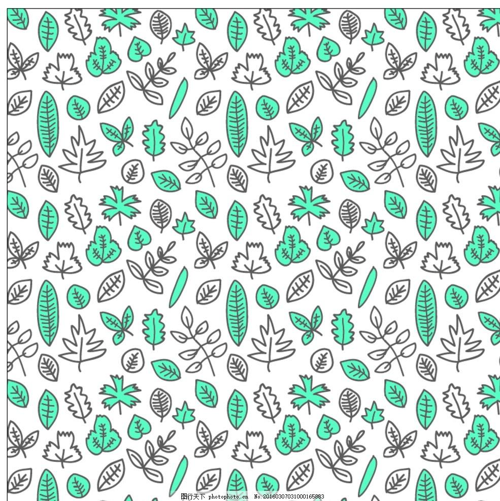 手绘图案 图标 设计 绿色 叶 秋 春 画 颜色 涂鸦 装饰 植物 符号