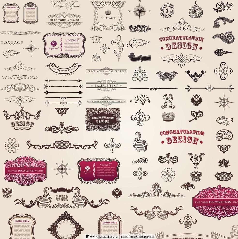 高清欧式花纹 图片下载 欧式花纹 欧式角花 创意花纹 房地产花纹 请柬