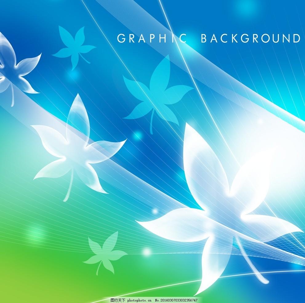 透明叶子蓝色背景 梦幻 枫叶 树叶 飘落 飞舞 飘舞 闪光 发光