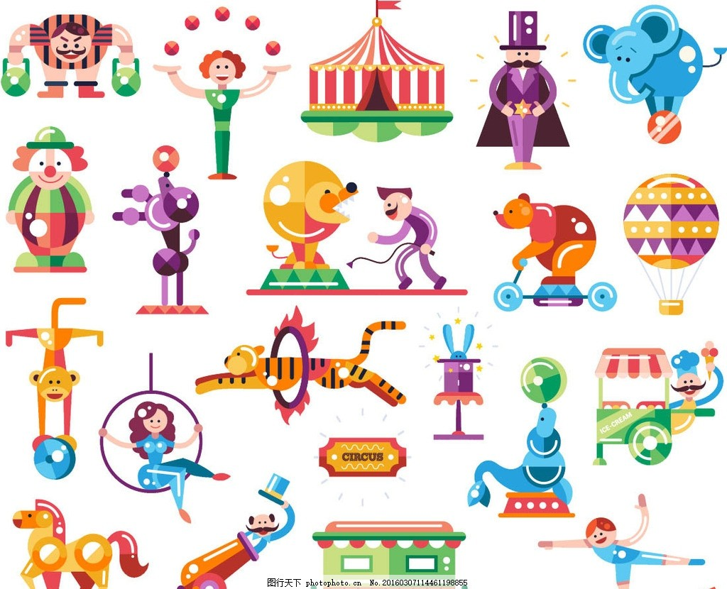 时尚马戏团元素 小丑 可爱 卡通动物 卡通图标 气球 旋转木马
