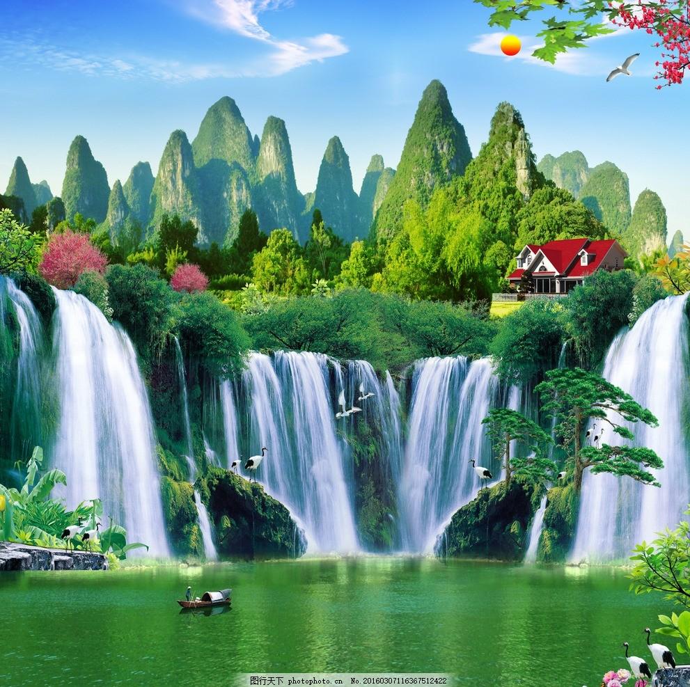 风景山水画
