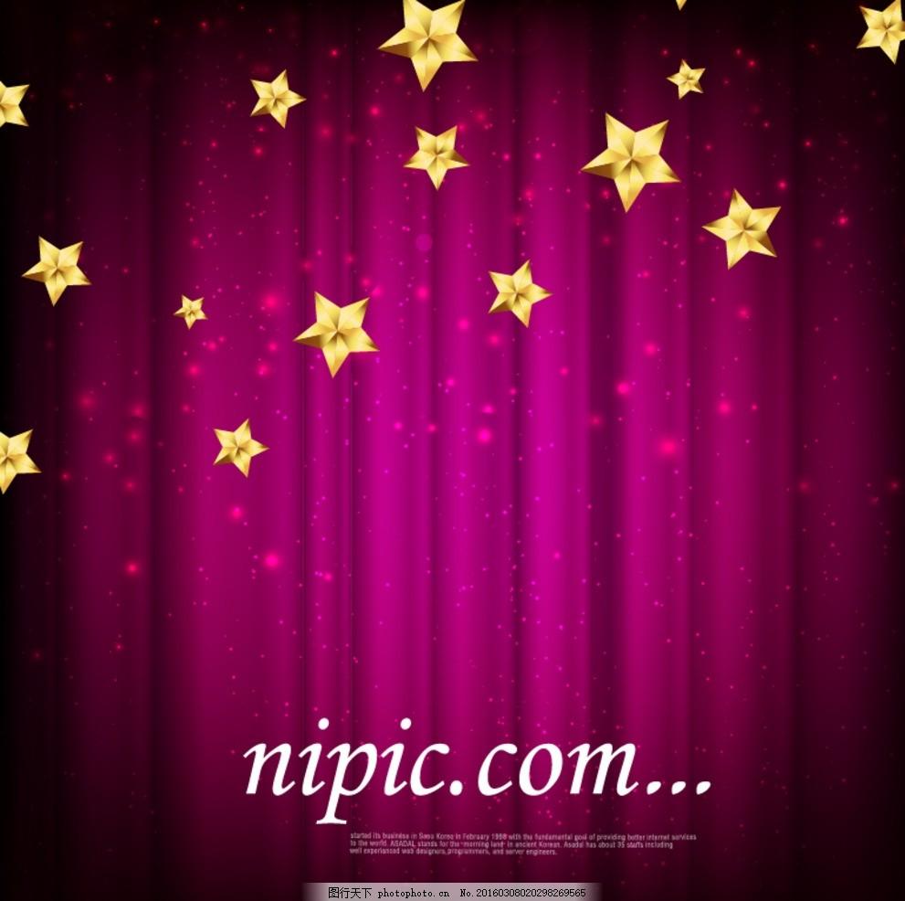 紫色舞台帘子背景 舞台背景 美丽星星 绚丽背景 梦幻舞台 可爱