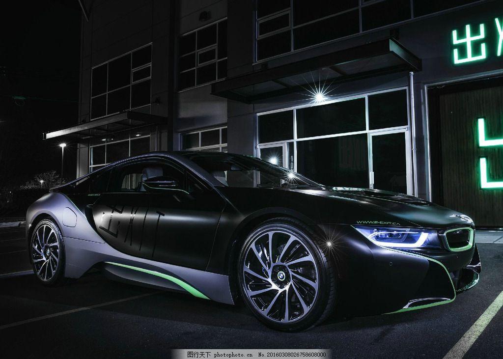 宝马i8 宝马 i8 跑车 黑色跑车 车展 摄影 现代科技 交通工具 300dpi