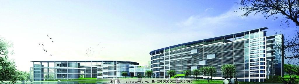华南师范大学北面透视 立面图 楼房 住宅 楼盘 小区 花园 绿化