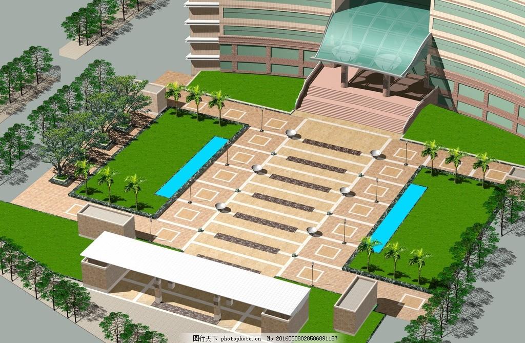 重庆方草地广场鸟瞰图        立面图 立面 楼房 住宅 楼盘 小区 花园