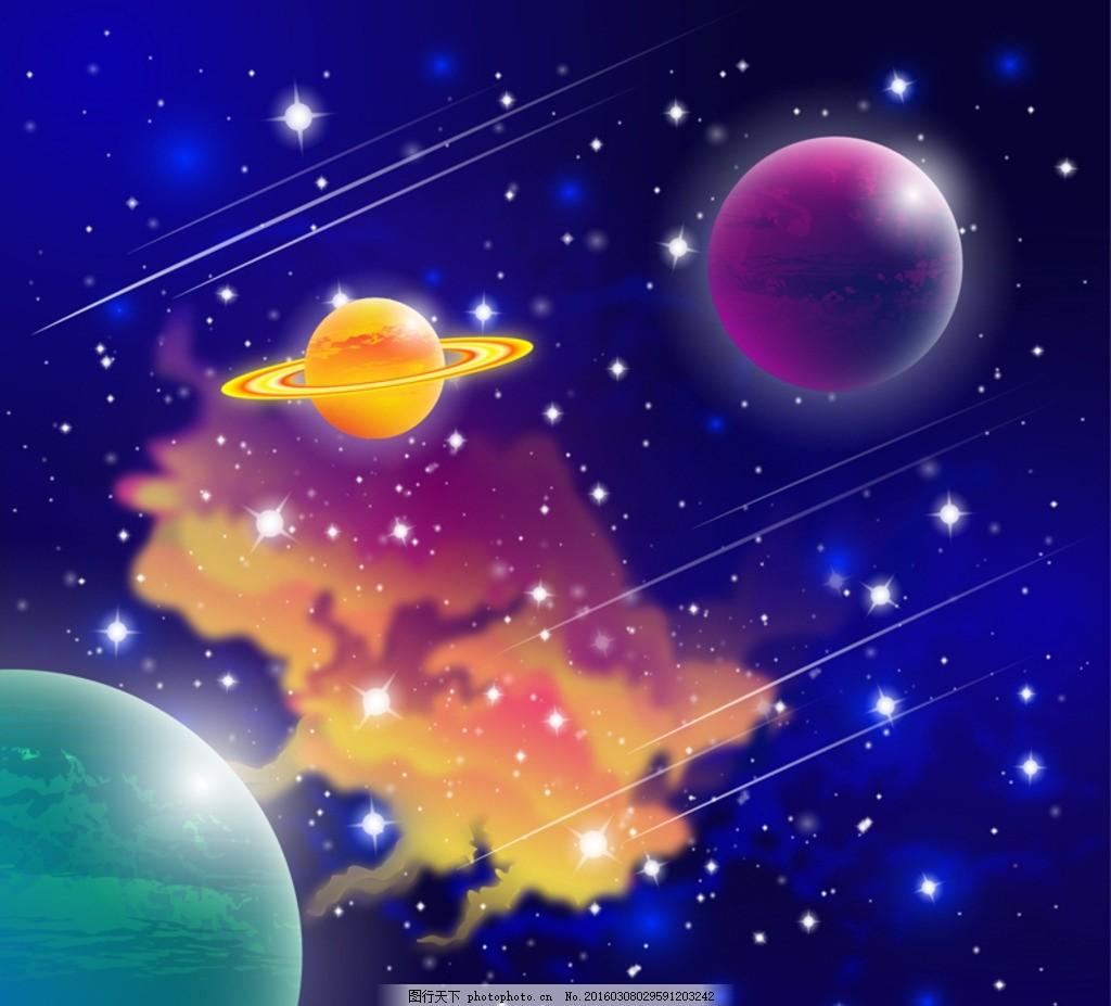 宇宙 行星 恒星 太空 银河 科幻 类行星 奇幻 星球 设计 自然景观