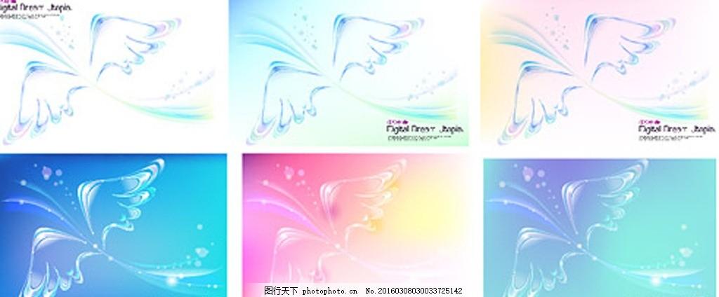 隐形翅膀 透明质感翅膀 梦幻背景 幻彩背景 底图 花纹 炫丽 宣传
