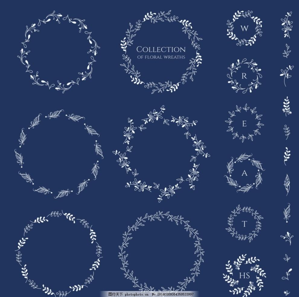矢量花纹 花纹素材 背景底纹 矢量 欧式花纹边框 设计 花边花纹 蓝色