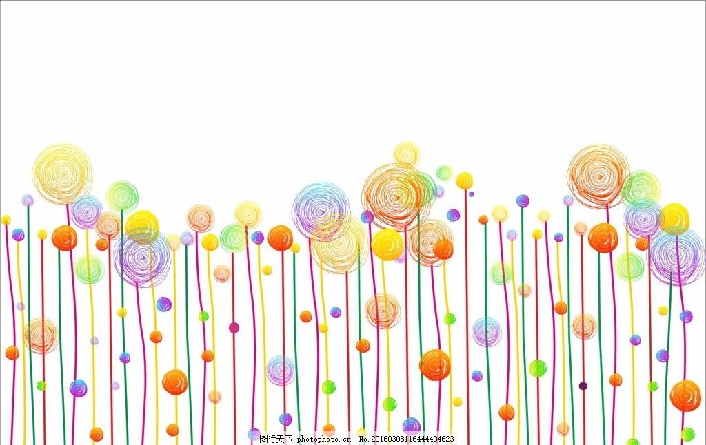个性彩铅涂鸦花纹 彩色涂鸦 儿童涂鸦 线条 线条涂鸦 底纹 底纹边框