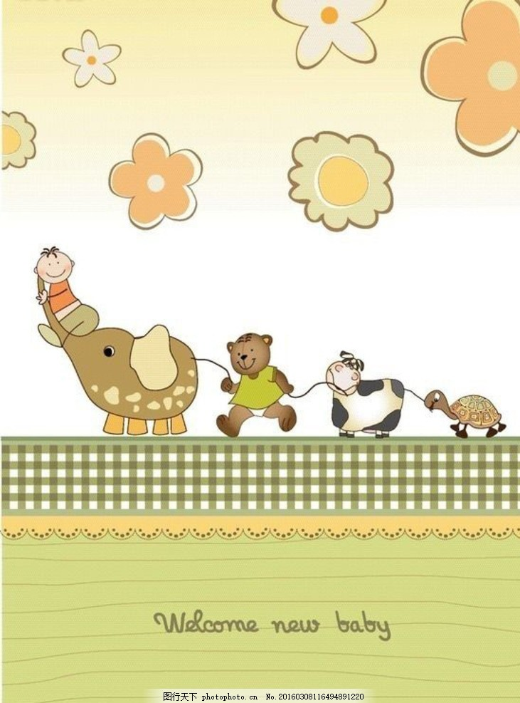 动物 插画 插图 伙伴 小伙伴 装饰画 童话 童年 儿童 玩耍 欢乐 花边