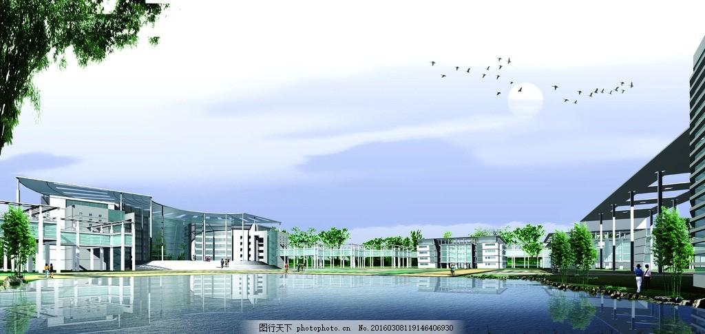 井冈山大学公共教学区透视图 效果图 立面图 楼房 住宅 楼盘 小区