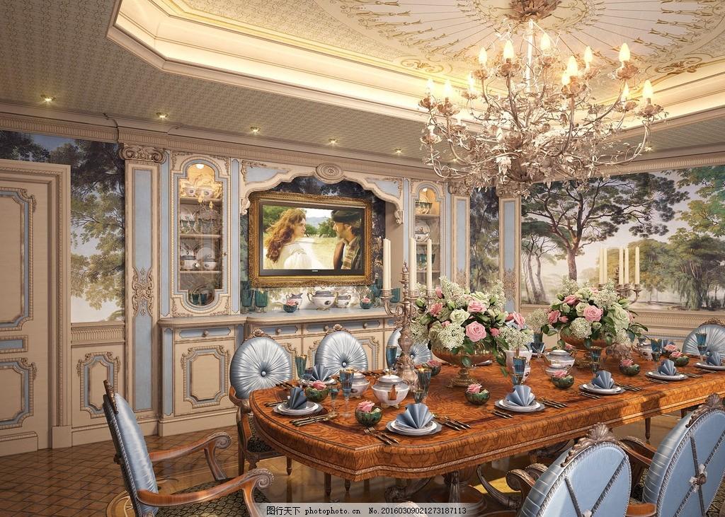 欧式餐厅 欧式酒柜 3d效果图 欧式天花 室内效果图 设计 3d设计 3d