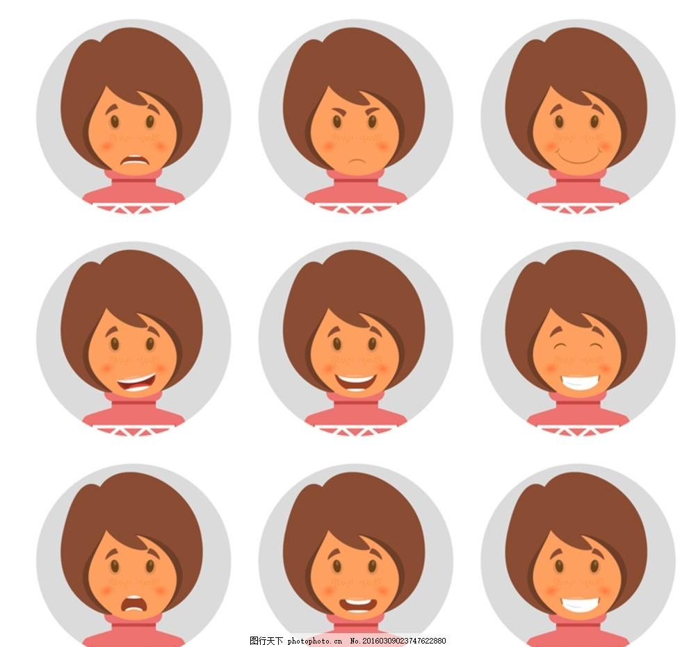 短发女子表情 头像图片