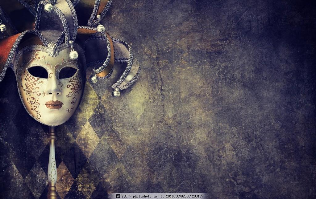 唯美假面 炫酷 面具 梦幻 浪漫 欧式面具 摄影 生活素材