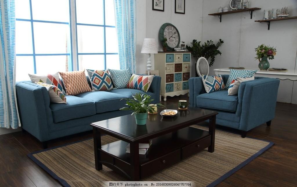 美式沙发图片