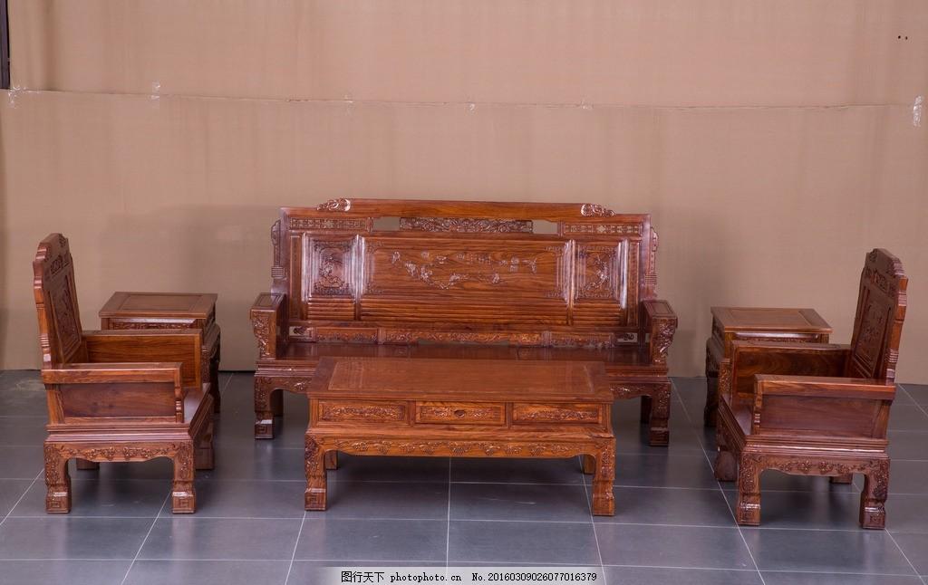 红木沙发 红木沙发客厅 新中式沙发 时尚沙发 红木时尚沙发 雕刻