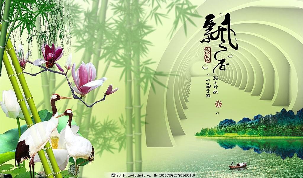 竹林飘香山水空间背景墙