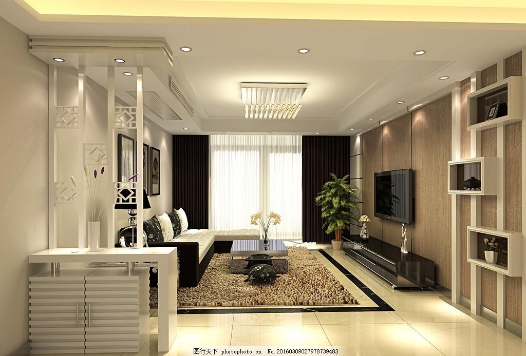 室内效果图 客厅吊顶 电视背景 鞋柜 地毯 地砖 原创设计