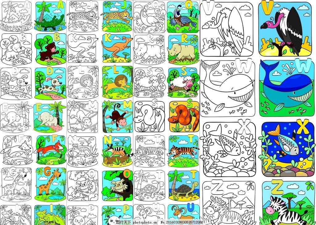 可爱动物与字母 可爱动物 卡通动物 字母 卡通 手绘 线条 插画 矢量