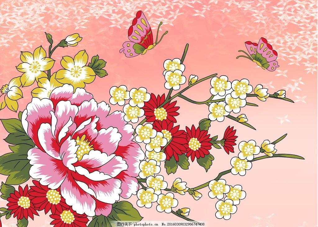 手绘牡丹蝴蝶图