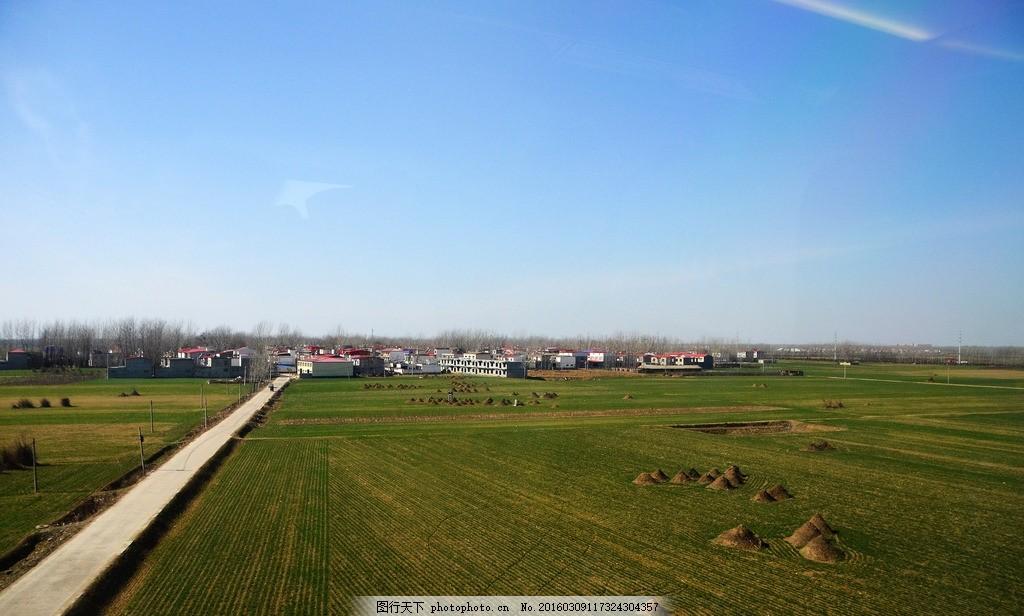高铁上 动车上拍摄 乡村景色 农村风景 家乡风貌 平原地区 乡下小路