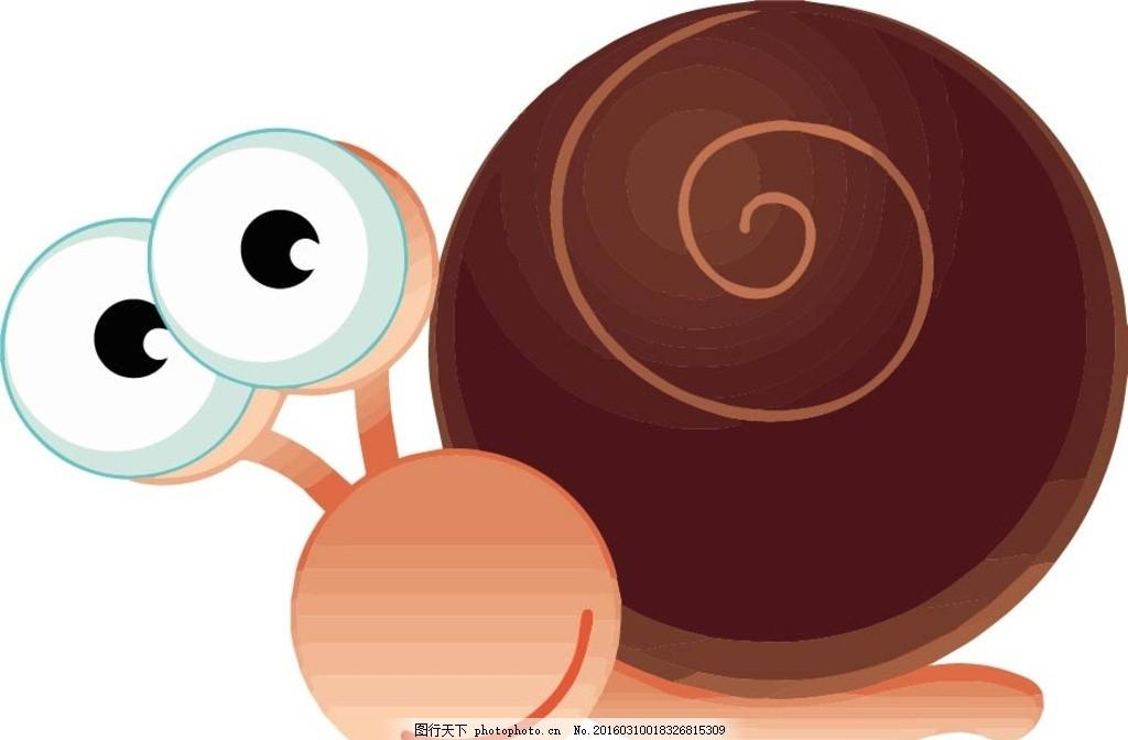 小博士 蛋糕 生日 冰激淋 蜗牛形象 卡通蜗牛 简笔画 矢量图 可爱