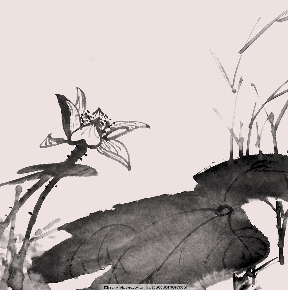 中国 传统 文化艺术 荷花 鸟 设计 池塘 绘画书法 荷叶 叶子 中国画