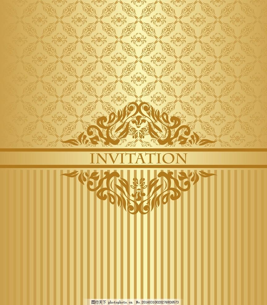 金色欧式花纹 背景 底纹 边框 纹样 样式 矢量素材 邀请函