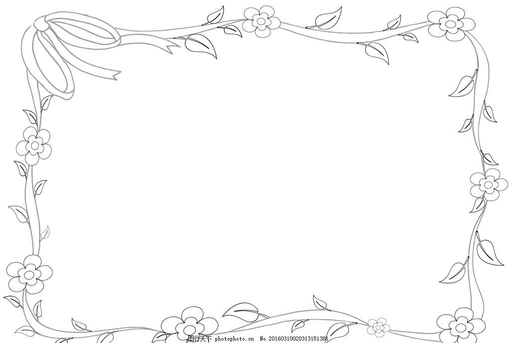 镂空花边 儿童 儿童画 填色 叶子 边框 手绘 手抄报 花边素材