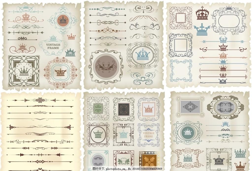欧式花纹 花纹 底纹 欧式 古典 复古 边框 标志 明信片 卡片 矢量素材
