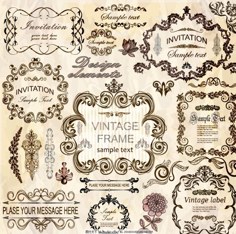 欧式花边框 欧式 花纹 边框 边角 样式 矢量素材 边 纹 设计 底纹边框
