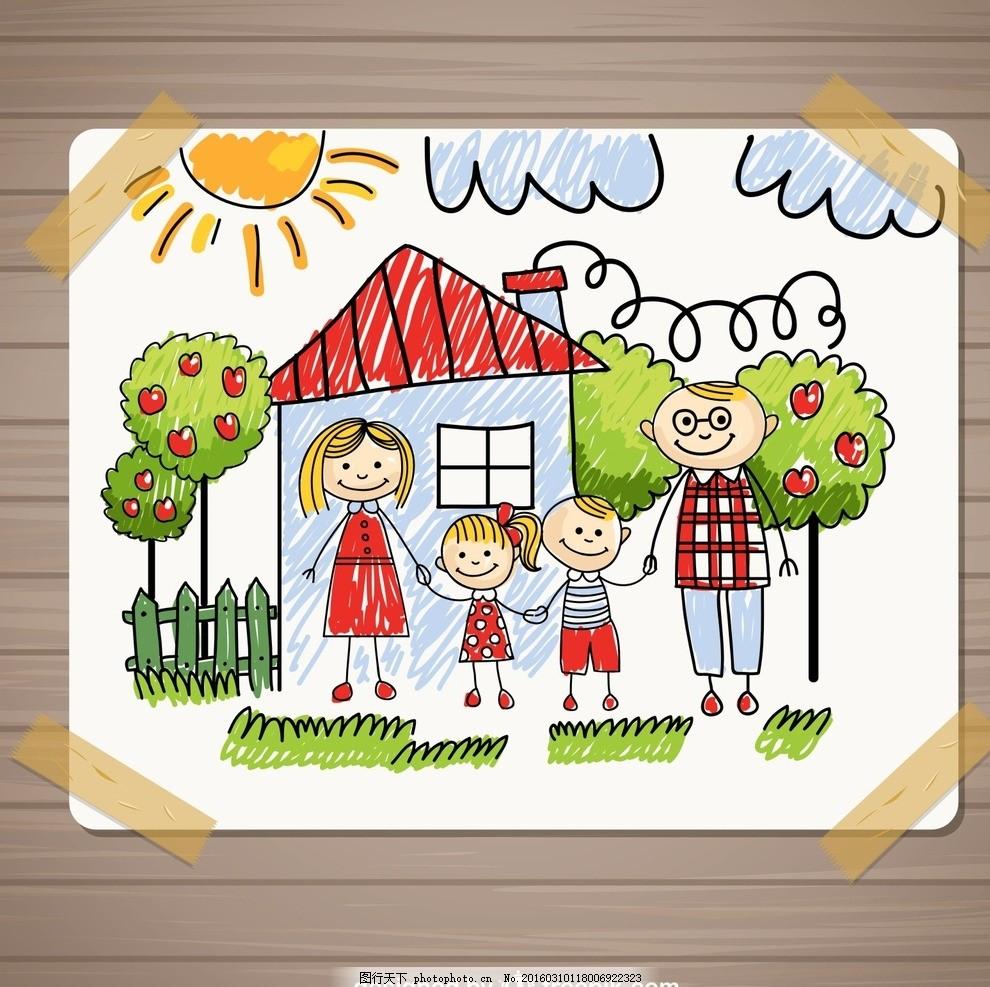 家庭儿童插画 太阳 苹果树 花园 人物 家 家庭 云朵 孩子 房屋 木纹