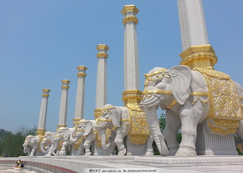 南京牛首山 牛首山 风景区 南京 寺庙 庙宇 摄影-风景 摄影 旅游摄影