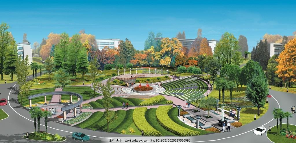 立面图 立面 楼房 住宅 楼盘 小区 花园 广场 喷泉 树 公园 人