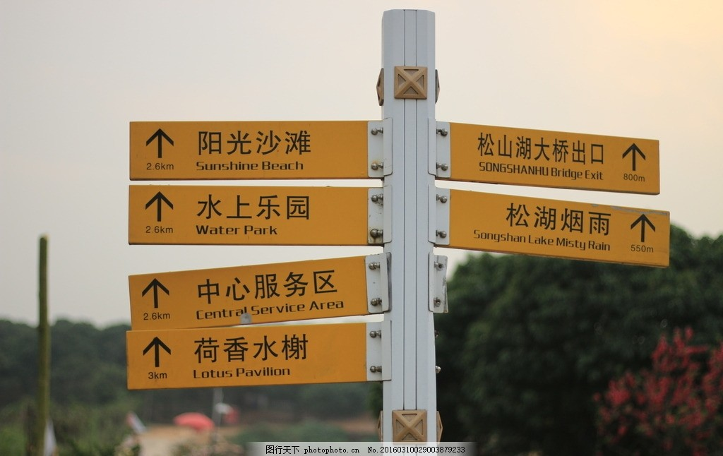 路牌 路标 标牌 标志 指示牌 路名 标示牌 标志牌 指路牌 导示图图片