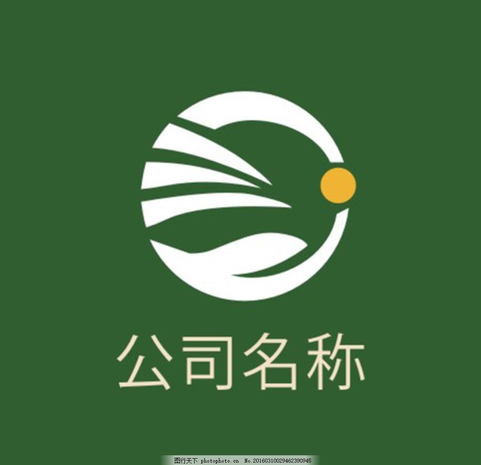 绿色手logo
