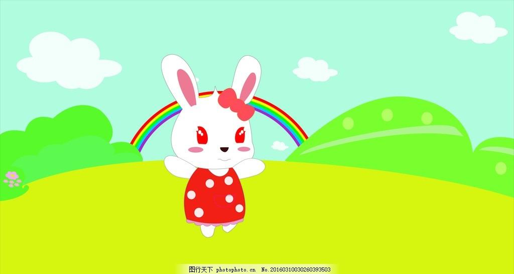 卡通小白兔 卡通 小白兔 蓝天 白云 草地 设计 广告设计 展板模板 cdr