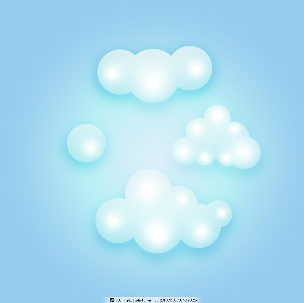 云朵 云彩 psd 矢量 云朵 云彩 卡通云朵 q版云朵 手绘云朵 设计 平面