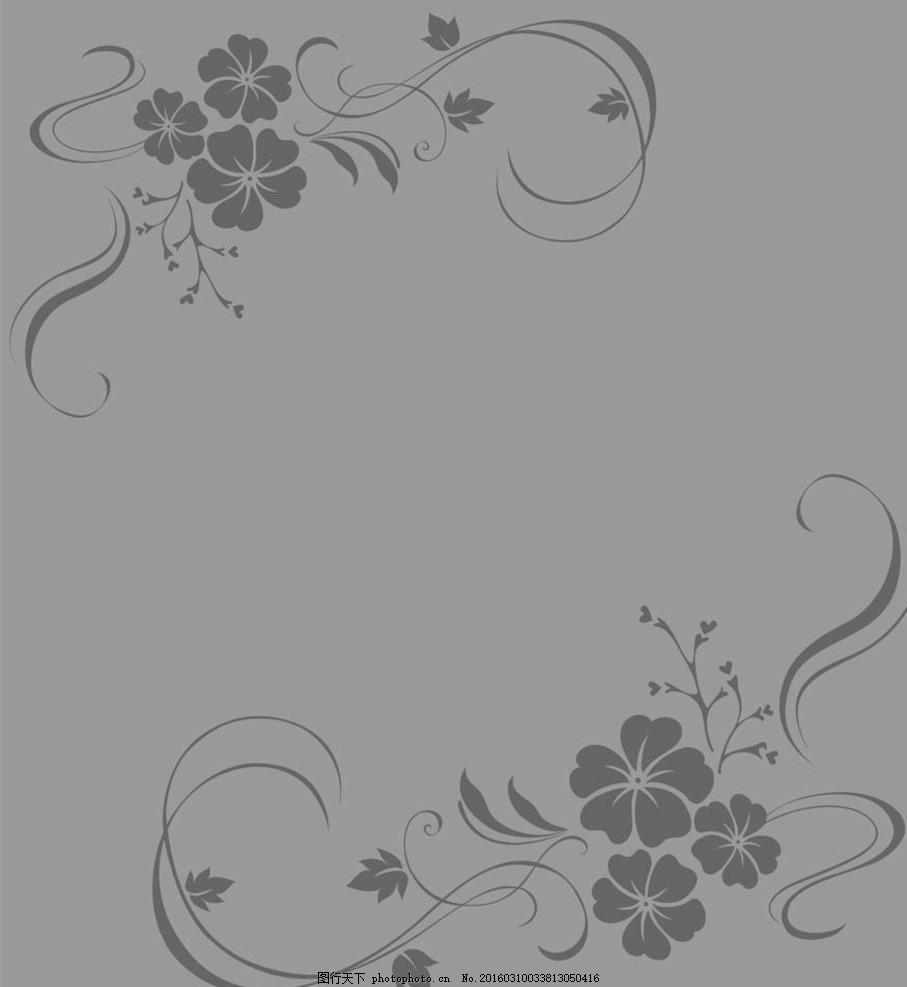 古建手绘角花图案
