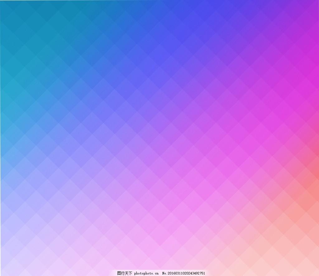 格子背景 蓝色 紫色 粉红色 绿色 多色渐变 格子 渐变 背景 设计 素材