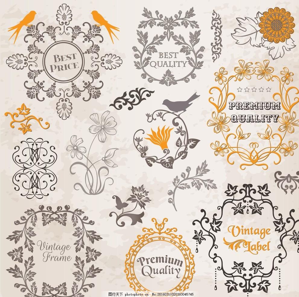 欧式花纹花边 纹样 边框 底纹 样式 小鸟 花朵 线稿 矢量素材