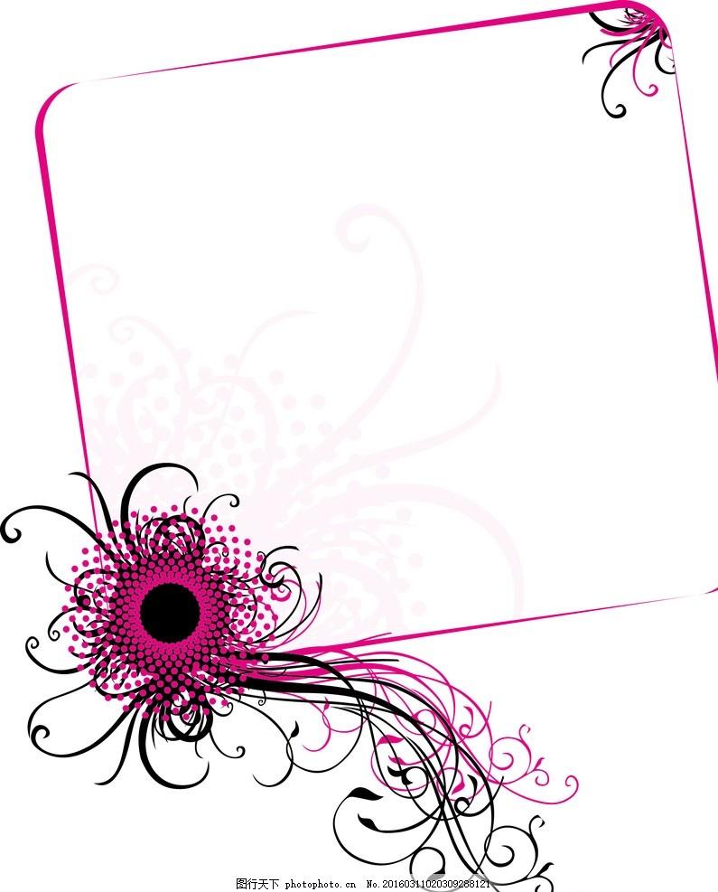 清新 涂鸦 纹身 设计 底纹边框 背景底纹 eps 设计 底纹边框 花边花纹