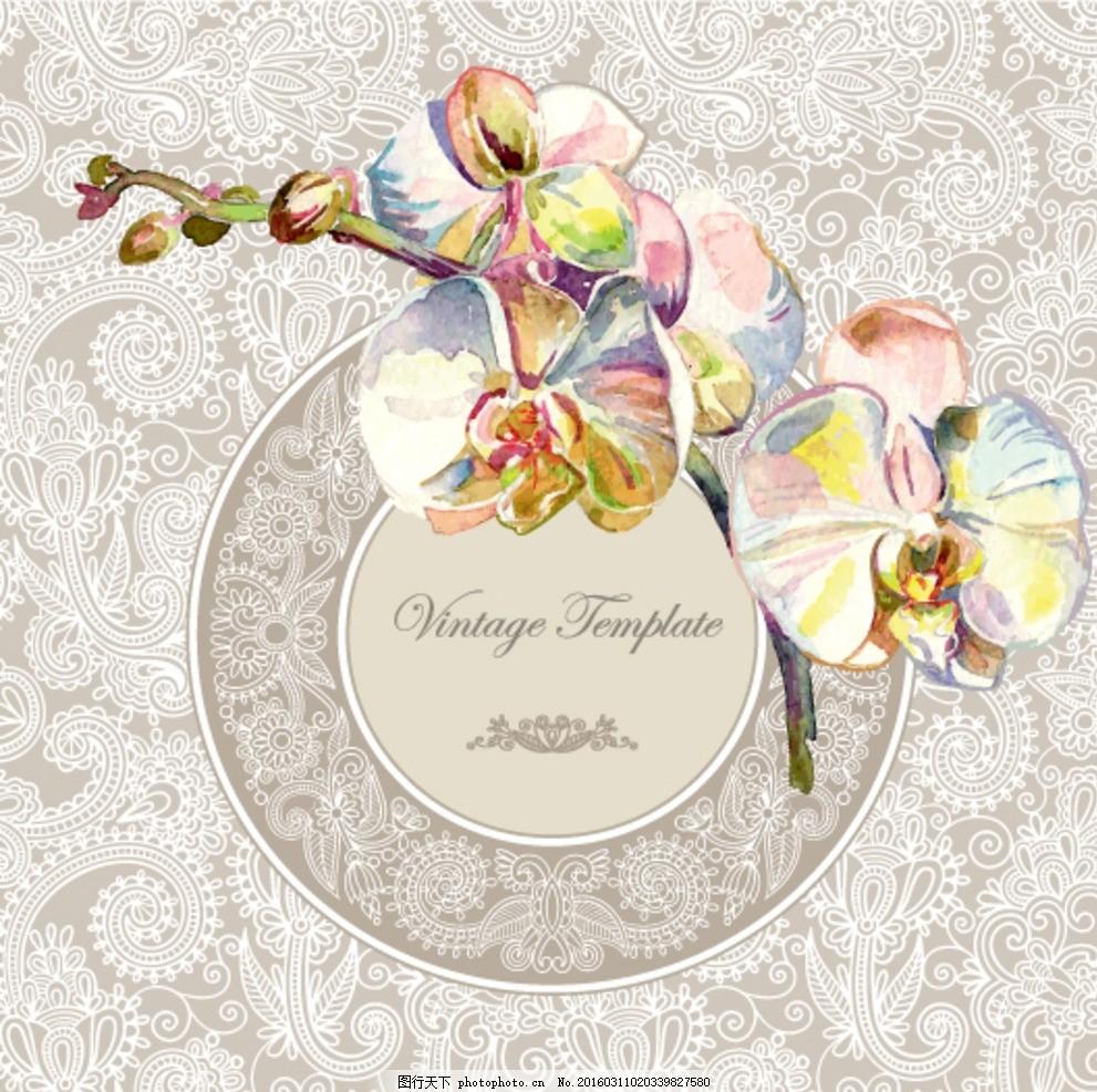 手绘精美花纹 边框 底纹 纹理 纹样 矢量素材 蝴蝶兰 花边