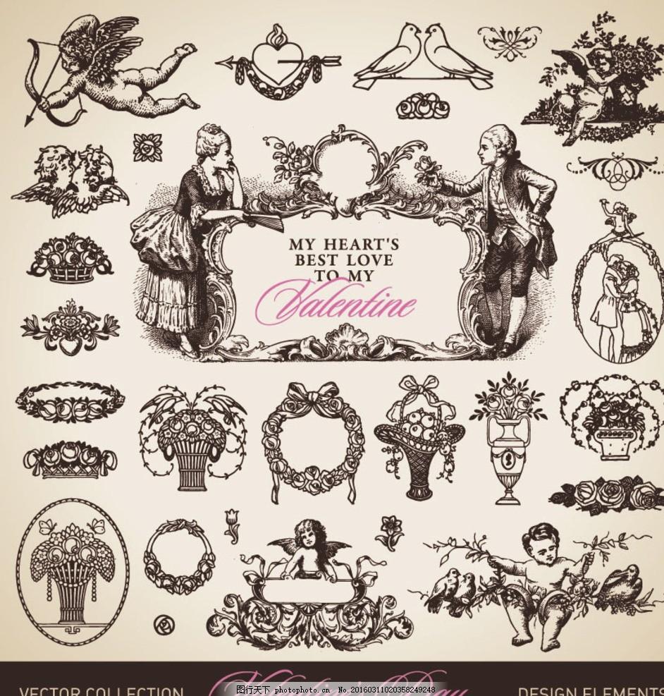 古典人物矢量 欧式 花纹 边框 天使 花篮 花环 花瓶 矢量素材 人物