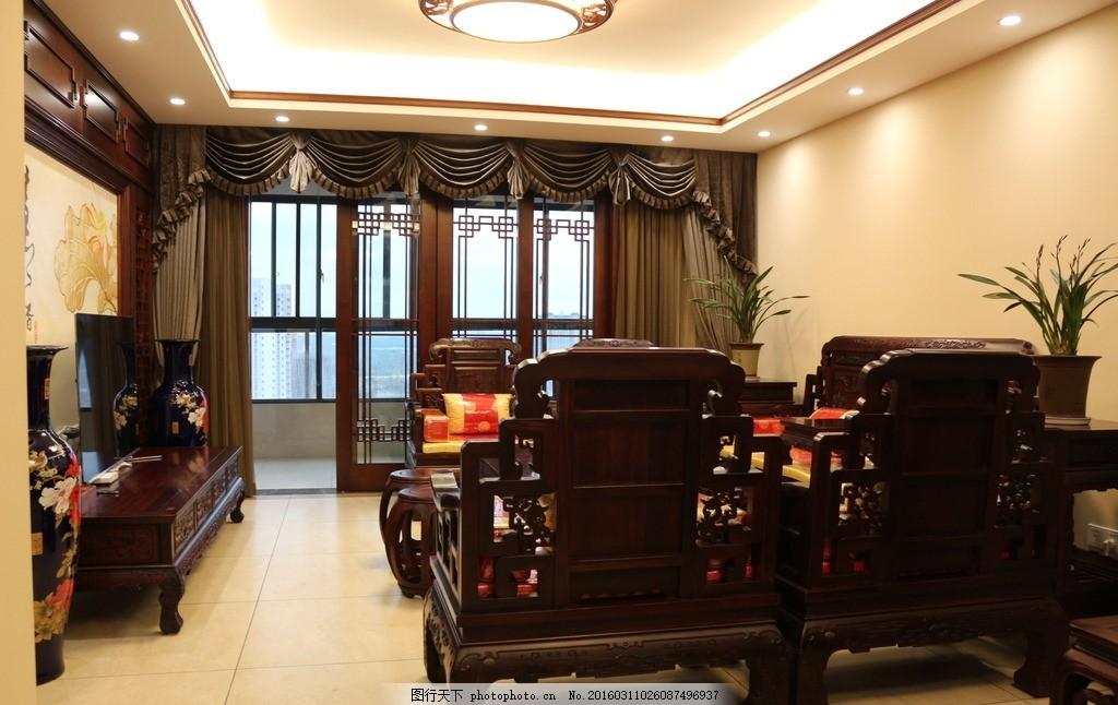 中式客厅 古典 素雅 红木 家具 年年红 红酸枝 沙发 电视柜