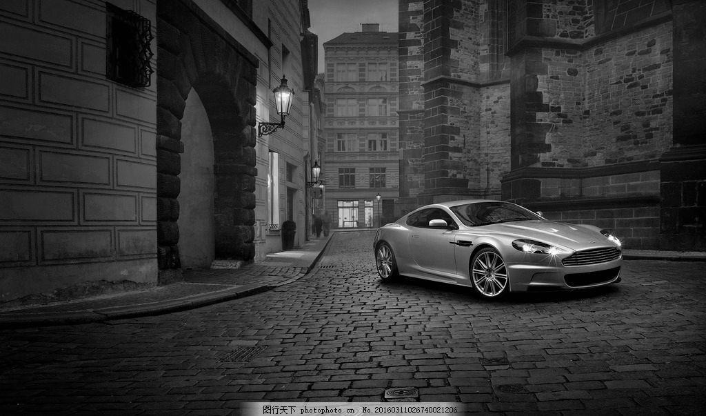 黑白色街头轿车 豪华汽车 高档轿车 跑车 欧洲街头 石板路面 黑白街头