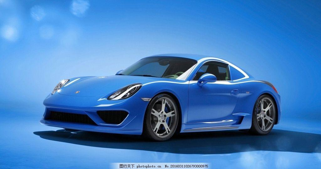 蓝色保时捷 高清大图 豪华汽车 高档轿车 跑车 酷炫色彩 完整前脸